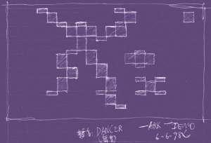 14_dancer