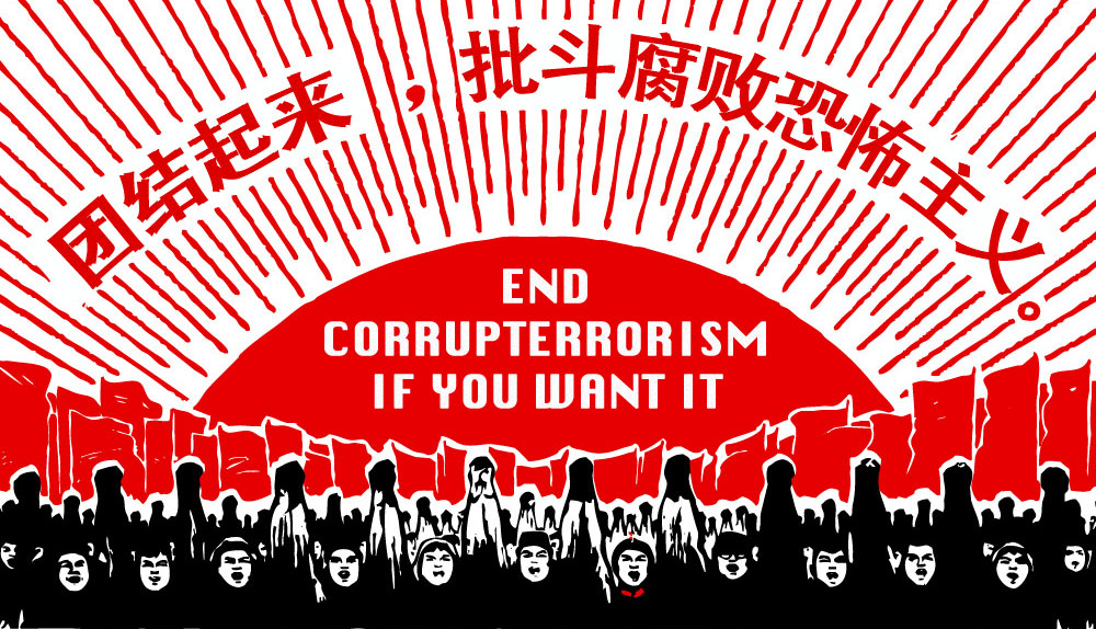 End Corrupterrorism (If You Want It)