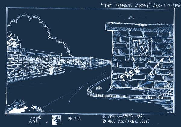 freedom-street-darkblue