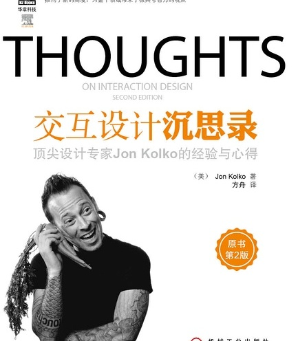 Simplified Chinese Edition Book Cover