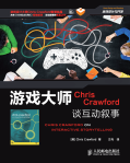 chris crawford interactive storytelling essay Enjoy proficient essay writing and custom writing services provided by professional academic writers chris crawford on interactive storytelling by chris.
